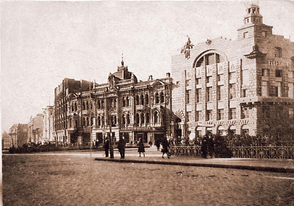 знакомства улица 1905 года