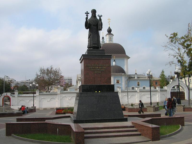 Памятник Святителю Иоасафу