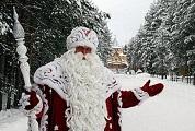 Туры для школьников на зимние каникулы